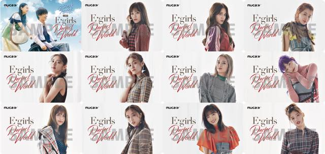 E-girls「Perfect World」ミュージックカード