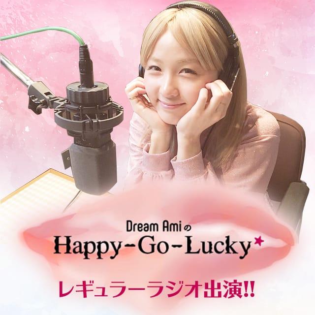 Dream AmiのHappy-Go-Lucky